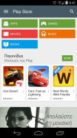google-play-material-design-1