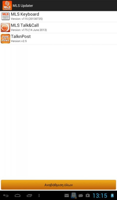 Mls Destinator Android Apk Cracked. zone Google long Andraz cursor proef NYTorch