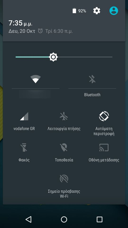 Android 5.0 Lollipop Quick Toggles
