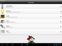 ip-camera-android-app-1