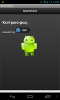 android-smart-home-app-2