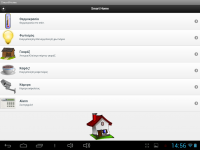 android-smart-home